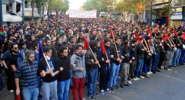 Η μεσημεριανή πορεία του Σαββάτου στην Αθήνα.