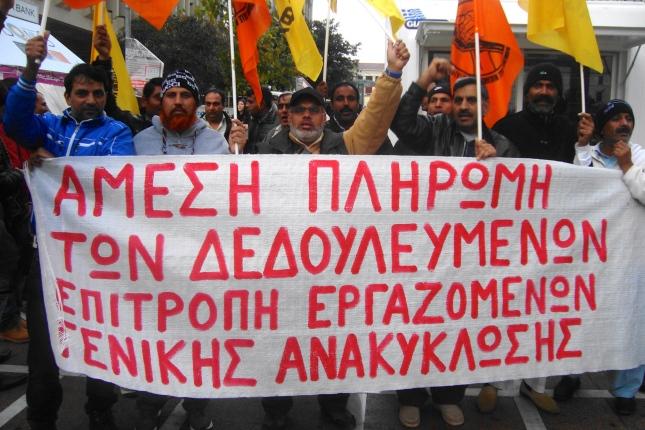 Αντιπροσωπεία εργαζομένων, κυρίως μεταναστών, από την ανακύκλωση Ασπροπύργου, στη σημερινή απεργιακή πορεία της ΑΔΕΔΥ.