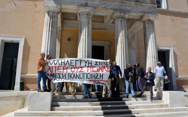 Από τη χτεσινή διαμαρτυρία αλληλεγγύης στους απεργούς πείνας στη Βουλή. Φωτό από left.gr.