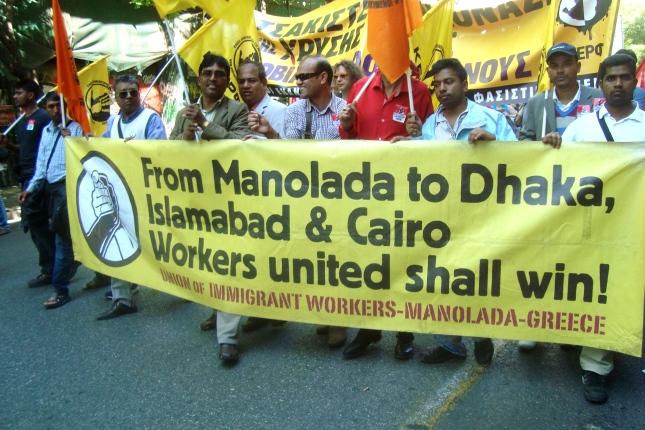 Το πανό του Σωματείου Μεταναστών Εργατών Μανωλάδας στη σημερινή πρωτομαγιάτικη πορεία στην Αθήνα. Φωτό ΕΑ.
