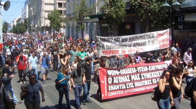 Η σημερινή Πρωτομαγιάτικη πορεία στη Σταδίου. Φωτό ΕΑ.