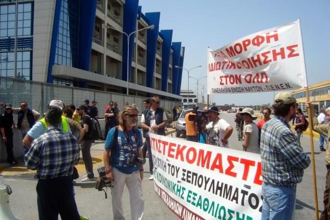 """Από την απεργιακή κινητοποίηση της 7ης Μάη ενάντια στην ιδιωτικοποίηση του ΟΛΠ. Μιας μέρας """"τουφεκιά στον αέρα"""" δεν φτάνει - για τη νίκη απαιτούνται καταλήψεις και απεργία στο λιμάνι και στην πόλη. Φωτό ΕΑ."""