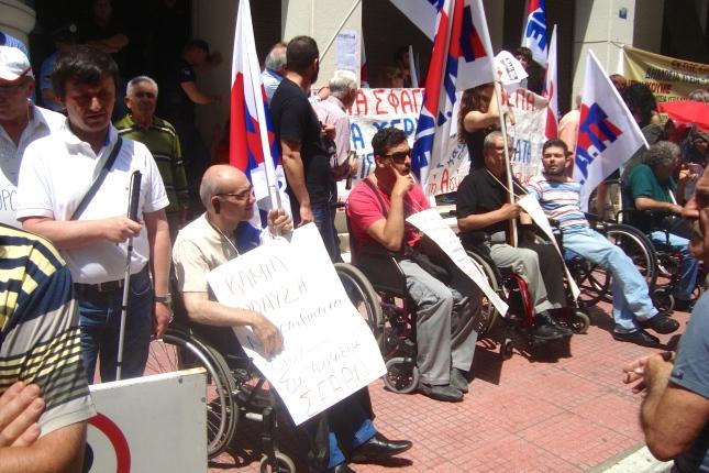 Ασθενείς έξω από το Υπουργείο Υγείας στη σημερινή απεργιακή κινητοποίηση. Φωτό ΕΑ.