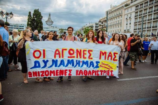 Αντιπροσωπεία από τις ιαπολυμένες καθαρίστριες στο Σύνταγμα την Κυριακή. Φωτό left.gr