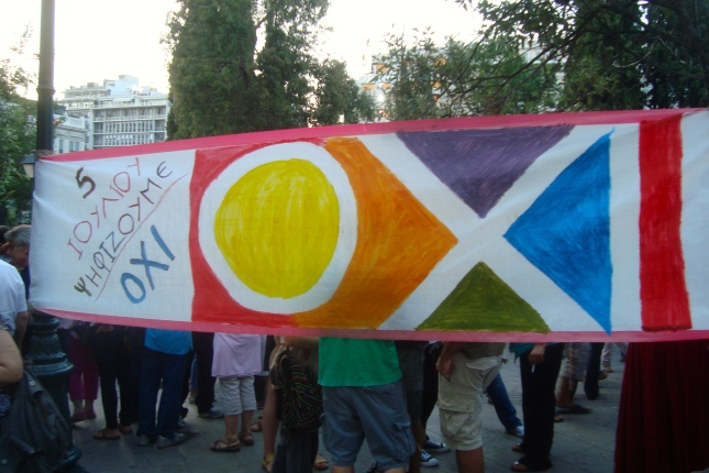 Πανό στην πλατεία Συντάγματος, Δευτέρα 29/6. Φωτό ΕΑ.