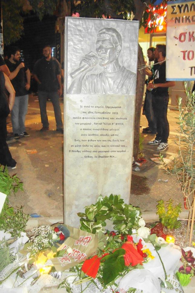 Το μνημείο για τον Παύλο Φύσσα στην οδό Τσαλδάρη 60, στην Αμφίαλη, Φωτό ΕΑ.