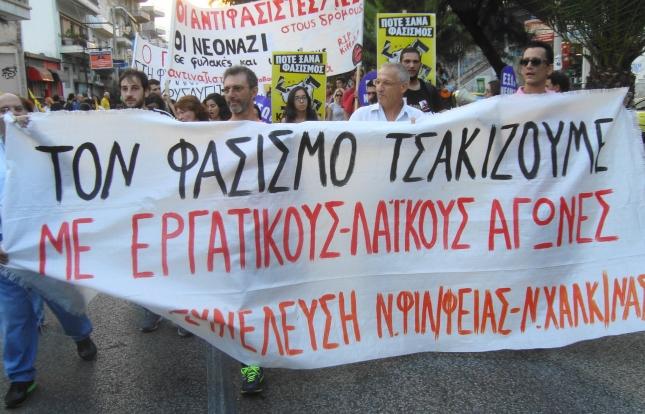 Από την πορεία στις 18/9/14 στο Κεραστίνι όπου επιτέθηκαν τα ΜΑΤ, ΔΙΣ κλπ. φωτό ΕΑ.