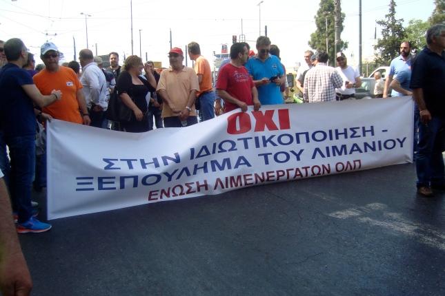 Από την απεργιακή πορεία στον Πειραιά, 7 Μάη 2015. Φωτό Ε.Α.