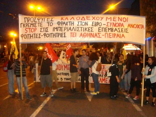 Το πανό των φοιτητών ΤΕΙ Αθήνας - Πειραιά. Φωτό ΕΑ.