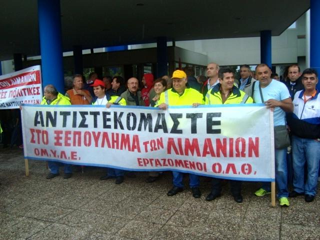 Το πανό των λιμενεργατών Θεσσαλονίκης. Φωτό ΕΑ.