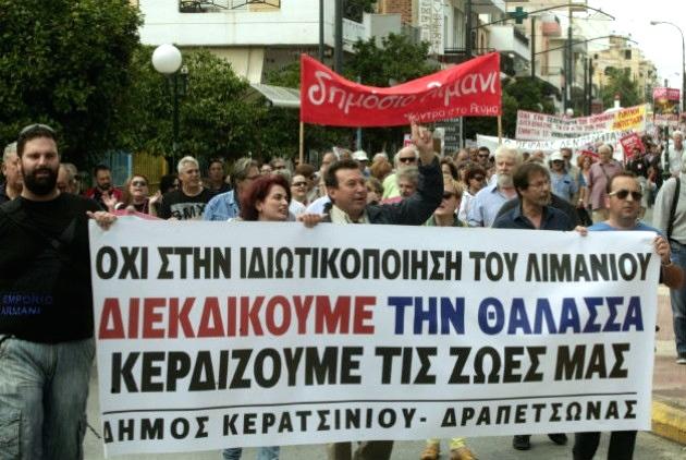 Από τη διαδήλωση του Σαββάτου στη Δραπετσώνα ενάντια στην ιδιωτικοποίηση του ΟΛΠ. Φωτό Eurokinisi - Χρήστος Μπόνης.
