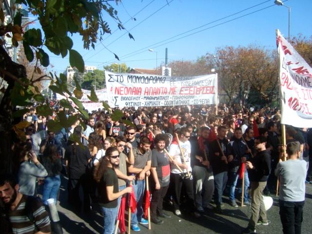 Φοιτητές/τριες στην πορεία της γενικής απεργίας την περασμένη Πέμπτη. Φωτό Ε.Α.