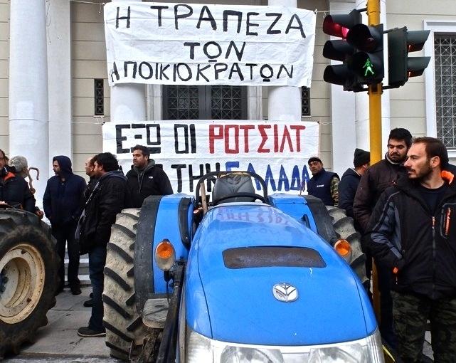 Αποκλεισμός της Εθνικής Τράπεζας στα Χανιά. Φωτό patrapress.