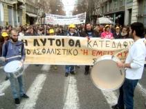 Από την 24ωρη Γενική Απεργία στις 4/2/16. Η νέα 48ωρη απεργία που αποφάσισε η ΓΣΕΕ πρέπει να μετατραπεί σε ΓΕΝΙΚΗ ΠΟΛΙΤΙΚΗ ΑΠΕΡΓΙΑ ΔΙΑΡΚΕΙΑΣ για ΣΥΝΤΡΙΒΗ ΜΝΗΜΟΝΙΩΝ και ΑΝΑΤΡΟΠΗ ΤΣΙΠΡΑ.