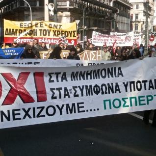 Το πανό της ΠΟΣΠΕΡΤ στη σημερινή απεργιακή πορεία από το Πολυτεχνείο στη Βουλή. Φωτό Ε.Α.