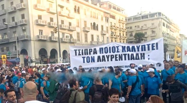 news bomb.gr