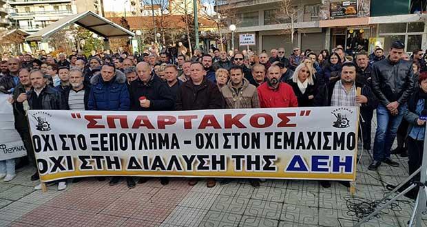 e-ptolemeos.gr ΦΛΩΡΙΝΑ 4:12:17