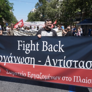 Από την απεργιακή πορεία στην Αθήνα 30/5/2018. Φωτό Ε.Α.