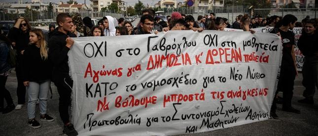 ΑΝΤ1 news.gr