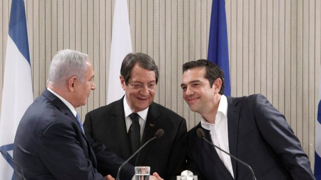 CYPRUS GREECE ISRAEL DIPLOMACY
