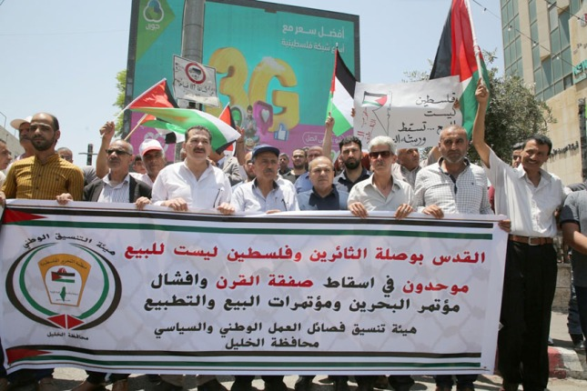 Demonstration-in-the-centre-of-Hebron-to-reject-the-deal-of-the-century-and-the-Bahrain-workshop1