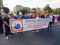 Από την πορεία συνδικάτων και εργατικών και φοιτητικών φορέων στη ΔΕΘ το Σάββατο. Φωτό