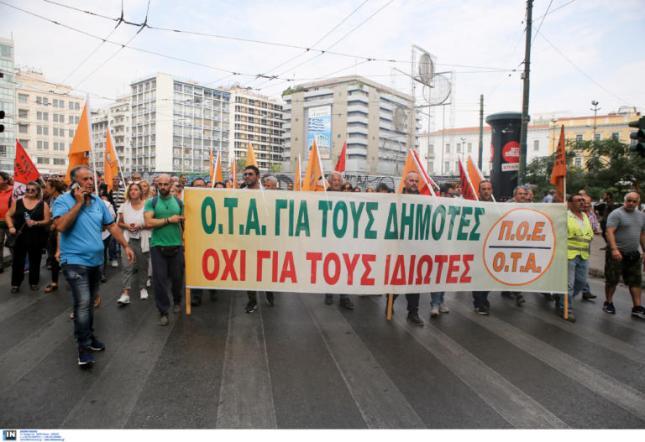localit.gr